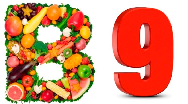 Чем полезен для здоровья витамин В9?